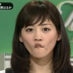綾瀬はるかが熱愛!新恋人は共演者!八重の桜の役柄と、なれそめと現在!