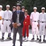 弱くても勝てます、二話の動画はこれ!視聴率と有村架純が王子製紙CMに出演!