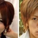 森田剛、週刊女性の掲載画像はこれ!美雪ありすとの関係の理由と真相!