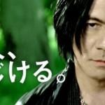 氷室京介、左耳の難聴が引退理由!恐ろしい病気、突発性難聴で悩むアーティストは!