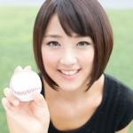 竹内由恵と電通マンがフライデーに…画像と半同棲の現在、過去の熱愛に迫る!