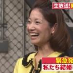 本日の行列のできる法律相談所8.24放送動画!大渕弁護士と金山一彦が電撃結婚!