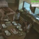 恐怖ハウス出演者(キャスト) 画像一覧!藤本涼、橘美緒、中島愛里、柳下大、芝崎唯奈とは!