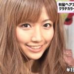 三田友梨佳(ミタパン)、金子侑司と交際!画像や結婚、ドラマデビューに賛否!